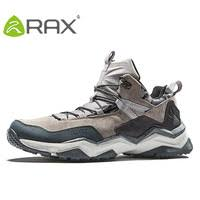 <b>Rax Men</b> Hiking <b>Shoes</b> Waterproof Outdoor Sneakers for <b>Men</b>...