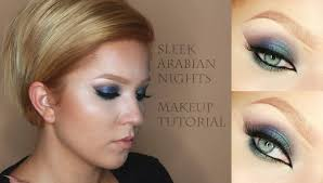 sleek makeup i divine arabian nights smoke shadows 320
