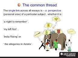 xat essay a few tips on essay writing 4