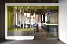dental office design ideas dental office. Dental Office Design Ideas D