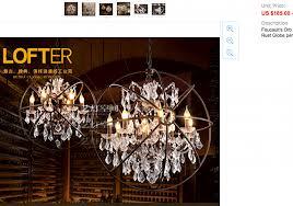 restoration hardware lighting knockoffs. chinese crystal orb chandelier restoration hardware lighting knockoffs