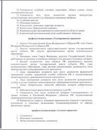 МГЮА Магистры Заочка Договоры в судебной и де ВКонтакте Основной альбом