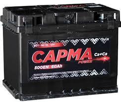 """<b>Аккумулятор легковой</b> """"<b>САРМА</b>"""" (60 Ач) купить в Ливнах в ..."""