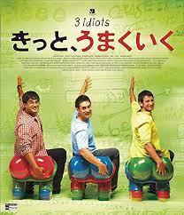 インド 映画 おすすめ