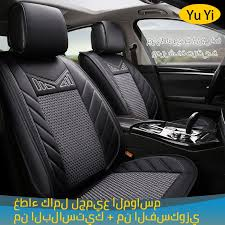 yuyi car seat covers for 5 seat cars