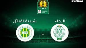 بث مباشر مباراة الرجاء البيضاوي و شبيبة القبائل اليوم السبت 10-7-2021 HD -  YouTube