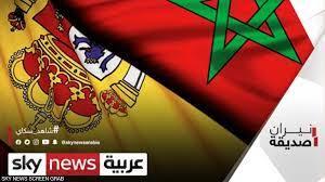 إلى أين تتجه الأزمة بين المغرب وإسبانيا؟ | نيران صديقة سكاي نيوز عربية