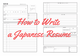 How To Write A Japanese Resume Talenthub Blog Live And Work In Japan