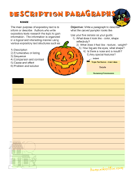 description paragraph teacher treasures paragraph  love the idea of the kids draw a jackolantern and then writing a persuasive piece on it my pumpkin is angry because
