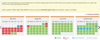 45 Memorable Ttd Online Seva Availability Chart
