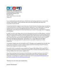 Journalism Internship Cover Letter Journalist Cover Letters Magdalene Project Org