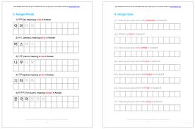 Hangul Alphabet Chart Learn The Korean Alphabet With The Free Ebook Koreanclass101
