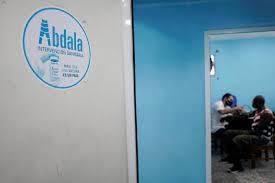 """كوبا تعلن عن فعالية لقاحها """"عبد الله"""" ضد كورونا بنسبة 92.28٪ - RT Arabic"""