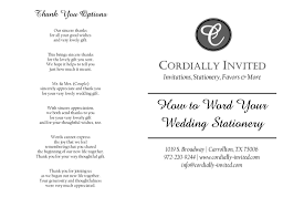Invitation Template You Are Cordially Invited Template