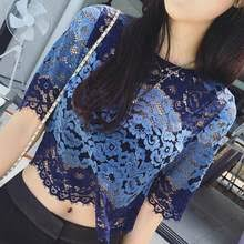 <b>blue lace</b> top