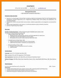 7 Software Engineer Resume Template Letter Signature