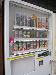 Canned Bread Vending Machine Custom Strange Akihabara Vending Machine Corner Wander Tokyo