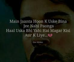Beautiful Sad Quotes In Urdu Best of 24 Images About Sad Urdu Poetry On We Heart It See More About