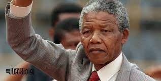 نيلسون مانديلا.. الزعيم والقدوة   مجلة رواد الأعمال