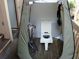 Outdoor Bathroom Tent Shower And Toilet Enclosure Thread Archive Expedition Portal