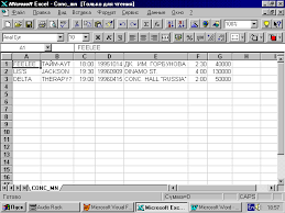 """foxpro eng Рефераты ru application 4 """"foxpro base converted in word file in excel"""""""