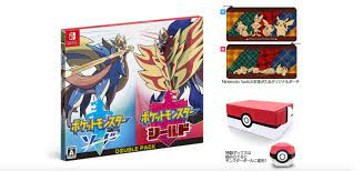 Amazon Japan Announces Prime Day 2019 Exclusive Bundle For Pokemon Sword  And Shield