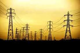 Resultado de imagen de Union Electrica Cuba