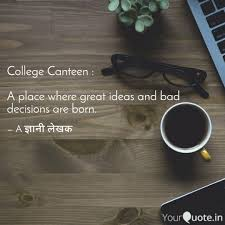 Best Canteen Quotes Status Shayari Poetry Thoughts Yourquote