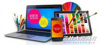 Қазақша реферат Веб дизайн сайт жасаудың маңызды бөлшегі  Қазақша реферат Веб дизайн сайт жасаудың маңызды бөлшегі