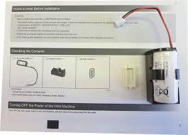 Купить <b>Комплект для универсальной рассылки</b> Canon (2862B002 ...