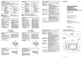 sony xm 1652z manual best setting instruction guide \u2022 sony xplod 250w amp manual at Manual Sony Xplod Amp