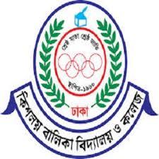 ideal school and college logo. kishalay balika school and college ideal logo
