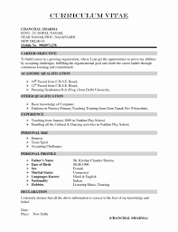 School Teacher Resume Format In Word 24 Inspirational Sample Teacher Resumes Resume Sample Template And 6