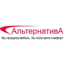 <b>Кресло Аполло</b> Евроформа 🛋️ | ➡️ Альтернатива