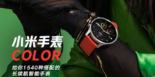 [Update 3: Available for CNY 799] <b>Xiaomi Watch Color</b> launching in ...