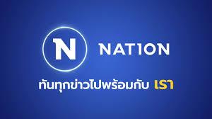 NationTV 22 - Home