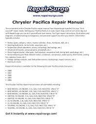 chrysler pacifica repair manual