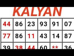 Kalyan Matka 05 07 2017 Satta Matka Kalyan Mumbai Game Youtube