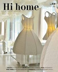 Hi home (май 2013) by Progress Design - issuu