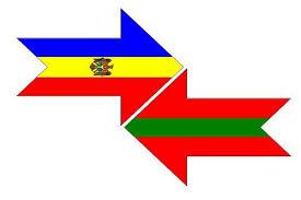 Объединенная контрольная комиссия возобновила работу  Объединенная контрольная комиссия возобновила работу