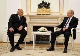 Image result for бойко Борисов е на посещение в
