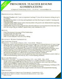 Daycare Teacher Resume Description For Template Teachers Substitute Beauteous Daycare Teacher Resume