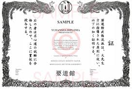 martial arts certificate template free vector certificate sample fresh cute martial arts certificate