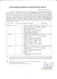 pt bhagwat dayal sharma post graduate institute of medical applications on plain paper are invited to fill up some vacant posts of medical officer staff nurse counsellor in institute of mental health for setting