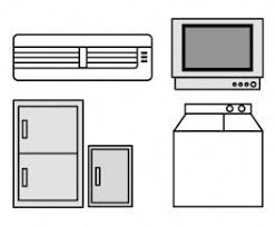 家電4品目エアコンテレビ冷蔵庫及び冷凍庫洗濯機及び衣類乾燥機