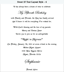 date night invitation template date night invitation template date night invitation couples date