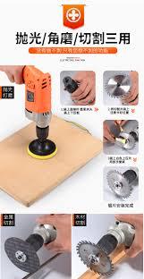 Máy khoan điện đa năng nhỏ Máy khoan nhỏ súng ngắn kiểm soát tốc độ âm và  dương hộ gia đình dụng cụ điện công suất cao   Nghiện Shopping