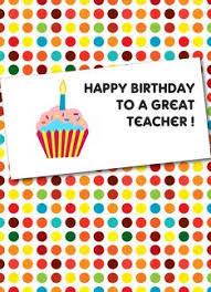 Teachers Birthday Card Happy Birthday Cards For Teacher Greeting Card 18th