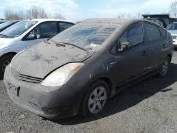 2004 Toyota Prius (Brooklyn, NY 11214) | Property Room