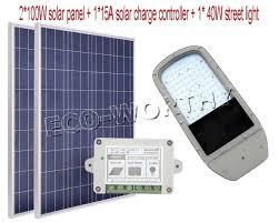 40w solar led street light system kit 2 pcs 100w pv solar panel for garden parking